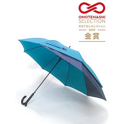 rumbrella EXP グリーン