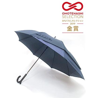 rumbrella EXP ブラック