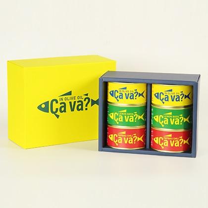 サヴァ缶 3種アソートセット(各2缶×3種)