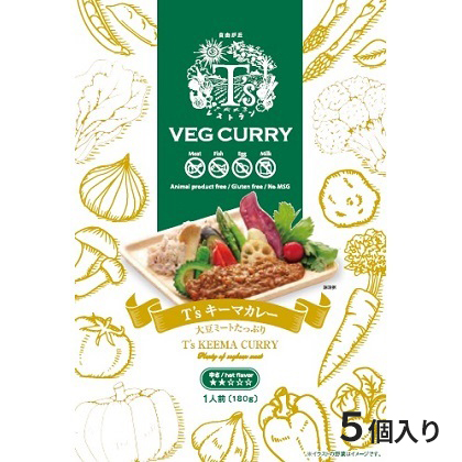 VEG CURRY T'sキーマカレー 5個