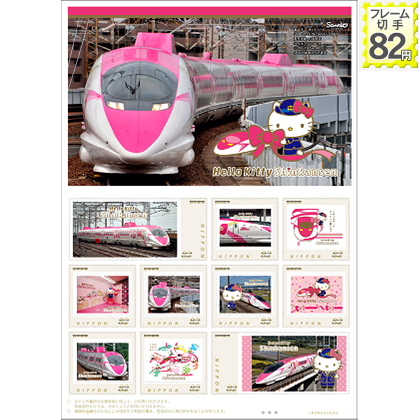 Hello Kitty Shinkansenフレーム切手