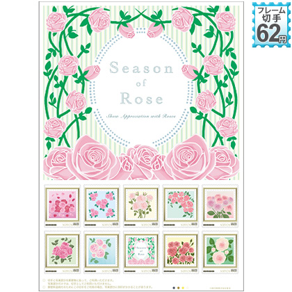 Season of Rose