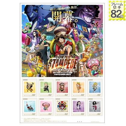 ONE PIECEテレビアニメ放映20周年記念映画「ONE PIECE STAMPEDE」公開記念