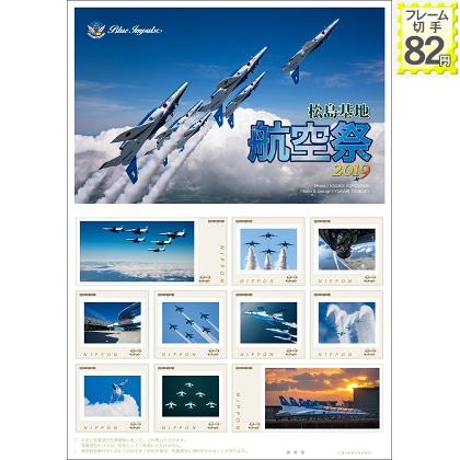 松島基地航空祭2019