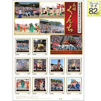 国指定重要無形民俗文化財「2019長崎くんち」