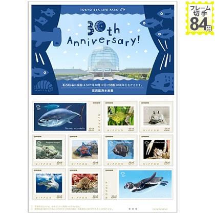 東京都葛西臨海水族園 開園30周年