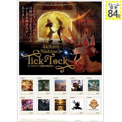 Tick−Tock チックタック〜約束の時計台〜