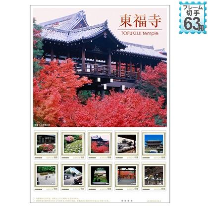 東福寺 TOFUKUJI temple(ポストカード付き)