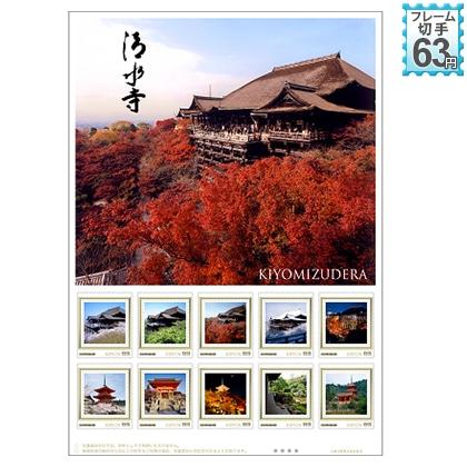 清水寺 KIYOMIZUDERA(ポストカード付き)
