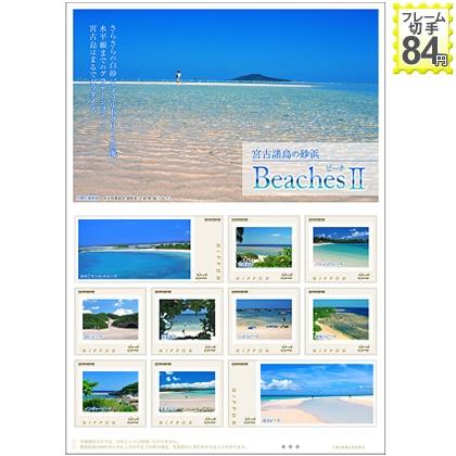 宮古諸島の砂浜 BeachesII「ビーチ」
