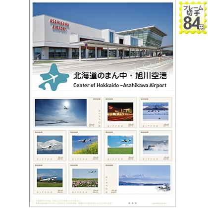 北海道のまん中・旭川空港