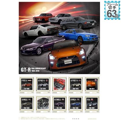 GT−R誕生50周年記念ミニカー付きフレーム切手セット