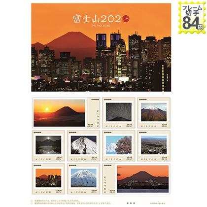 富士山 2020