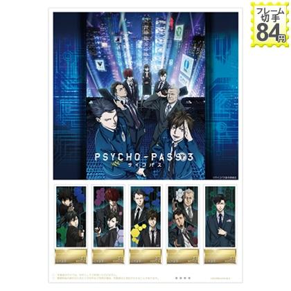 PSYCHO−PASS サイコパス3