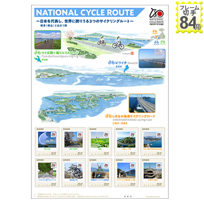 NATIONAL CYCLE ROUTE