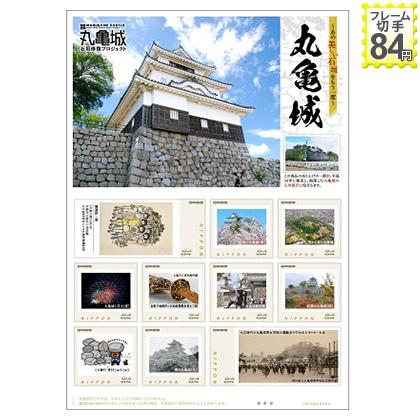 丸亀城 〜あの美しい石垣をもう一度〜