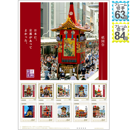 祇園祭 日本に京都があってよかった 長刀鉾巡行