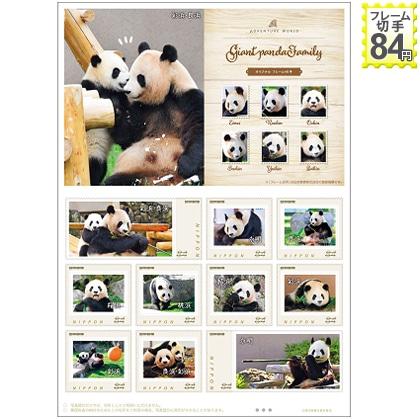 ADVENTURE WORLDオリジナル フレーム切手