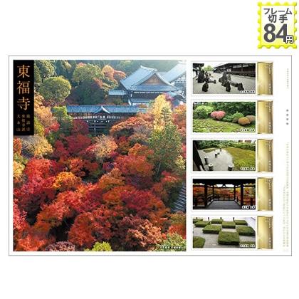 東福寺 TOFUKUJI temple(台紙付き)