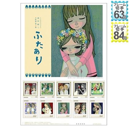 にかほ市の宝もの 池田修三 木版画 第二集 ふたあり