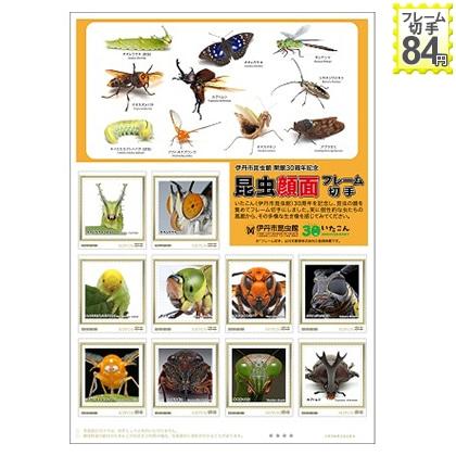 昆虫顔面フレーム切手