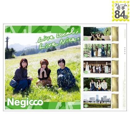 Negicco Live Local, Live Nice.