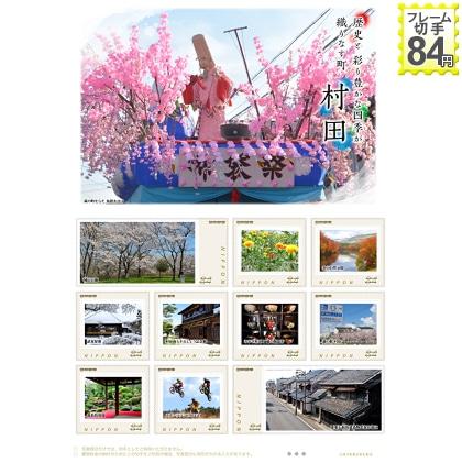 歴史と 彩り豊かな四季が織りなす町 村田
