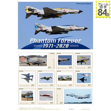 Phantom Forever 1971−2020