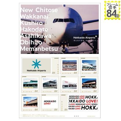 「道内7空港民営化記念〜Hokkaido Airports〜」