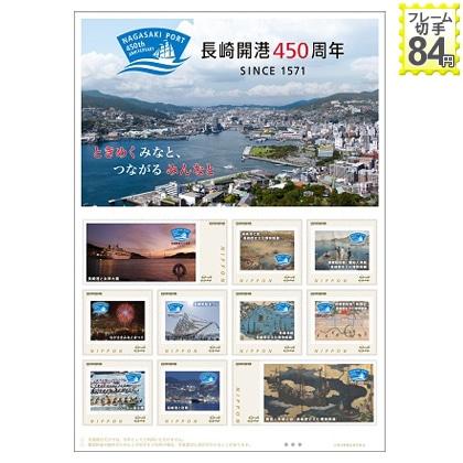長崎開港450周年記念