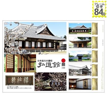 日本最大の藩校 弘道館