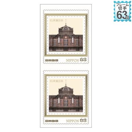 東京駅丸の内駅舎フレーム切手 ぬりえセット