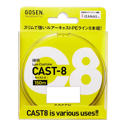 CAST8 150m 25lb(1.2) GL881525