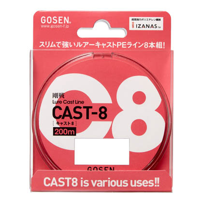 CAST8 200m 16lb(0.8) GL882016