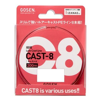 CAST8 200m 25lb(1.2) GL882025