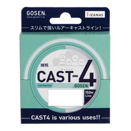 CAST4 150M 1.2(20LB) GL41512