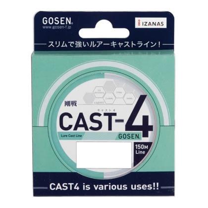 CAST4 150M 1.5(25LB) GL41515