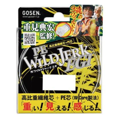 PEワイルドジャークエギ 150M 0.6(11lb) GS01506