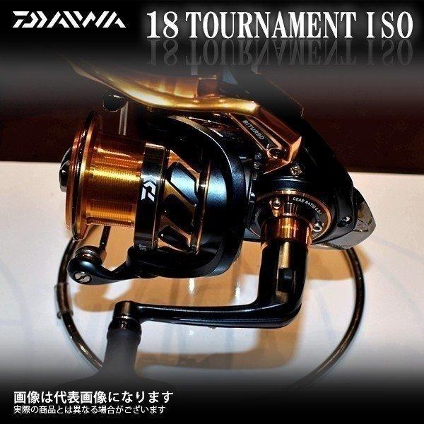 ダイワ 18 トーナメントISO 3000SH-LBD リール スピニングリール