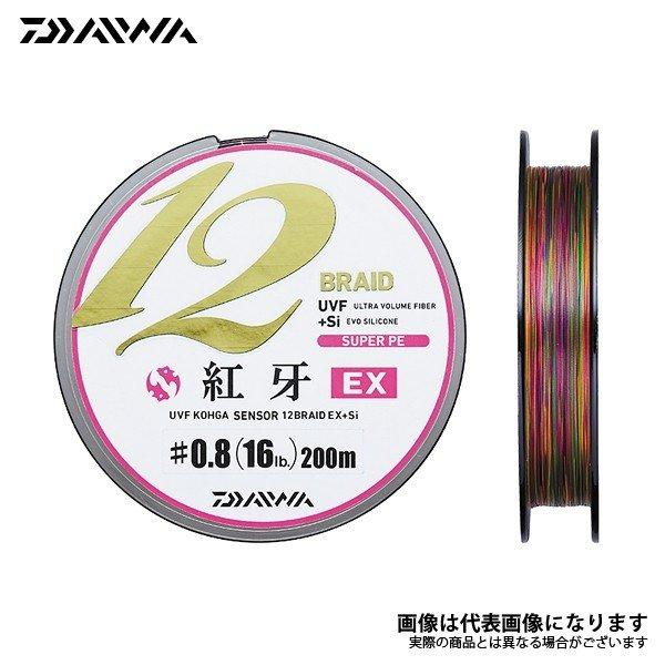 ダイワ UVF紅牙センサー12ブレイドEX+Si 200m 1号 PEライン