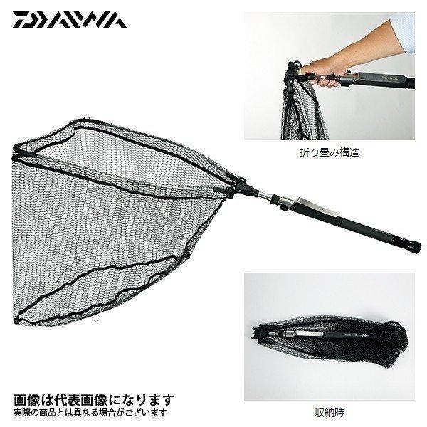 ダイワ マルチランディングネット60-200 玉網 ランディング ネット釣り フィッシング 釣具 釣り用品