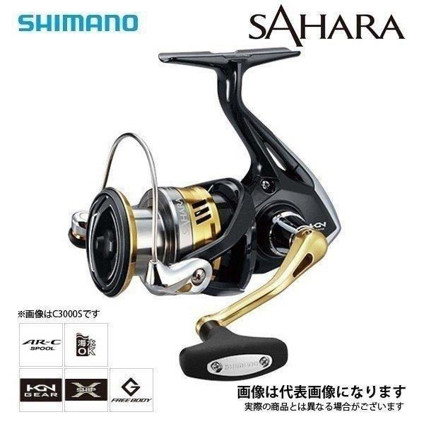 シマノ 17 サハラ C3000 リール スピニングリール