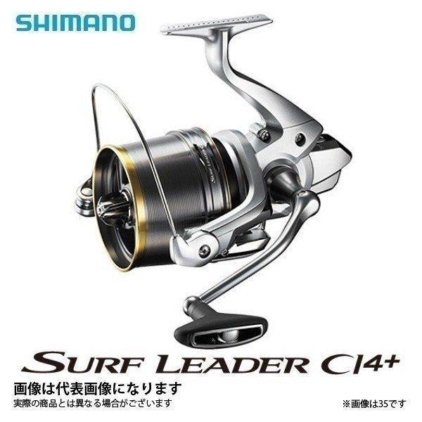 シマノ 18 サーフリーダー CI4+35 極細