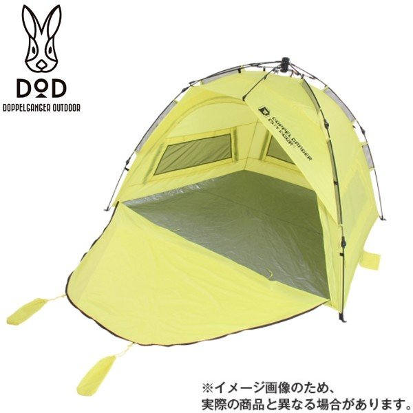 DOD ワンタッチレジャーシェード T3-52 サンシェード タープ ワンタッチ ドッペルギャンガー