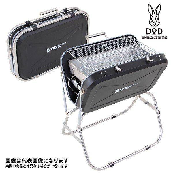 DOD スーパーイージーBBQグリル Q5-260 BBQコンロ 折りたたみ式 コンパクト