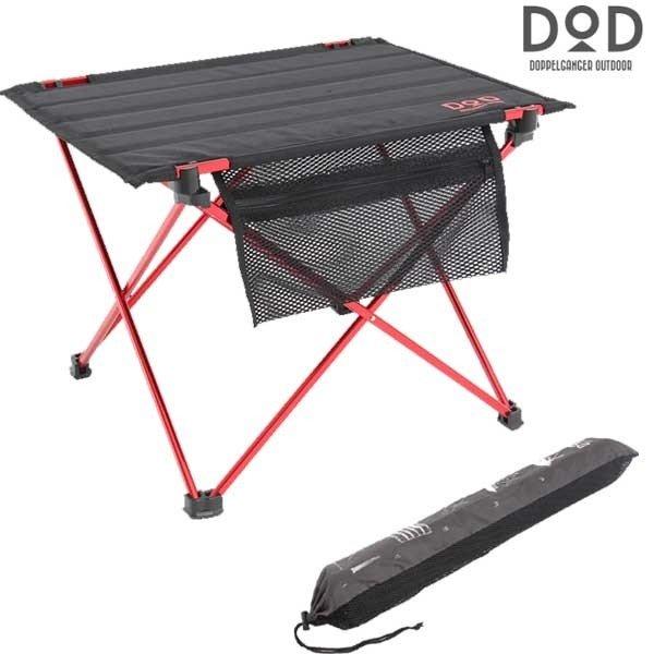 DOD ライダーズテーブル TB1-461 テーブル アウトドア キャンプ 用品 道具