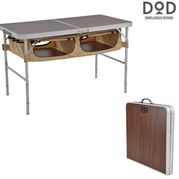 DOD ストレージアウトドアテーブル ブラウン/ベージュ TB5-110T テーブル アウトドア キャンプ 用品 道具