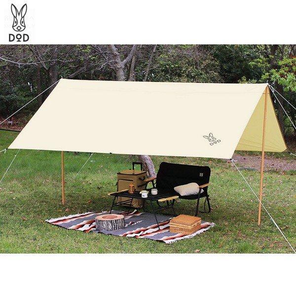 DOD チーズタープミニ TT3-581-BG キャンプ アウトドア 用品 テント タープ