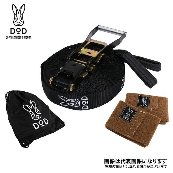 DOD バランスウォーカー スラックライン ブラック DBW01-BK スラッグライン アクティビティ アウトドア ドッペルギャンガー