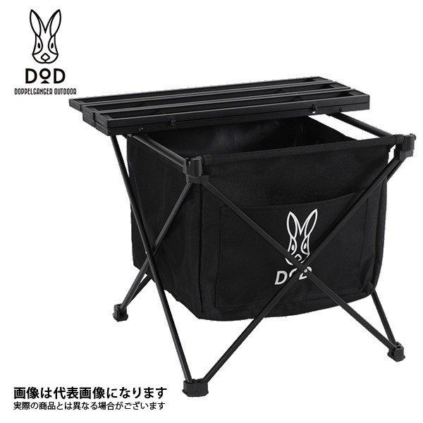 DOD ステルスエックスミニ GM1-598-BK チェア ゴミ箱 ダストボックス ドッペルギャンガー